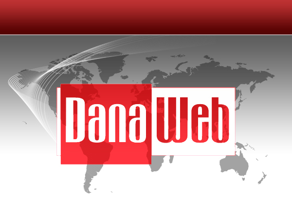 kbhandel.dk is hosted by DanaWeb A/S